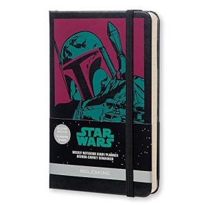Außenansicht Star Wars Notizbuch mit Boba Fett